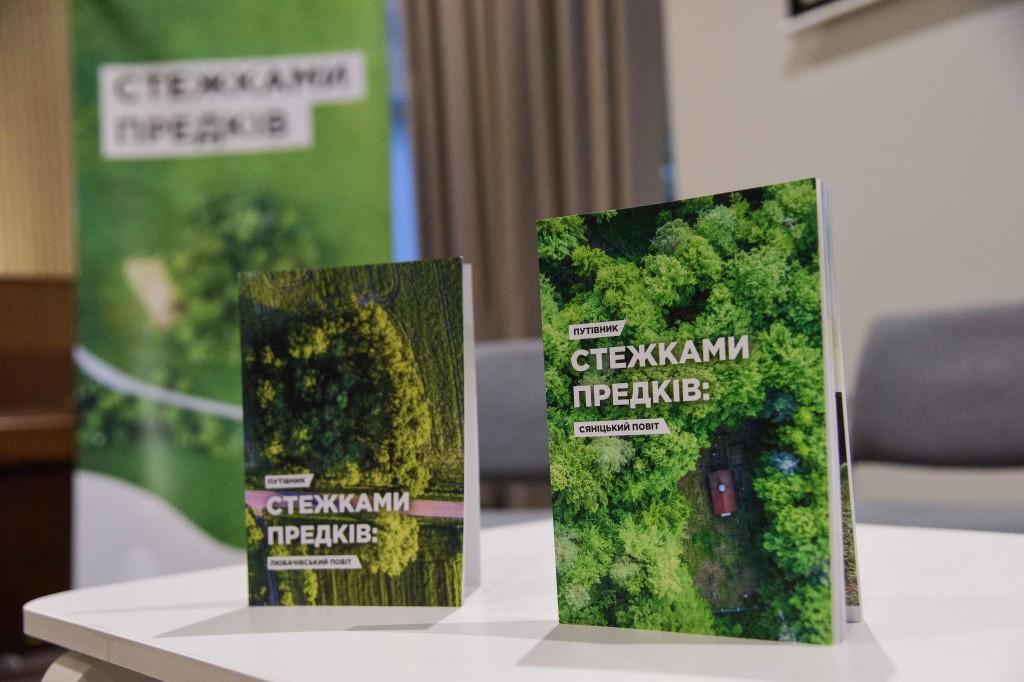 presentation-UCU-stezhkamy-predkiv-2021-08-24_8878_HBR_LUFA-034