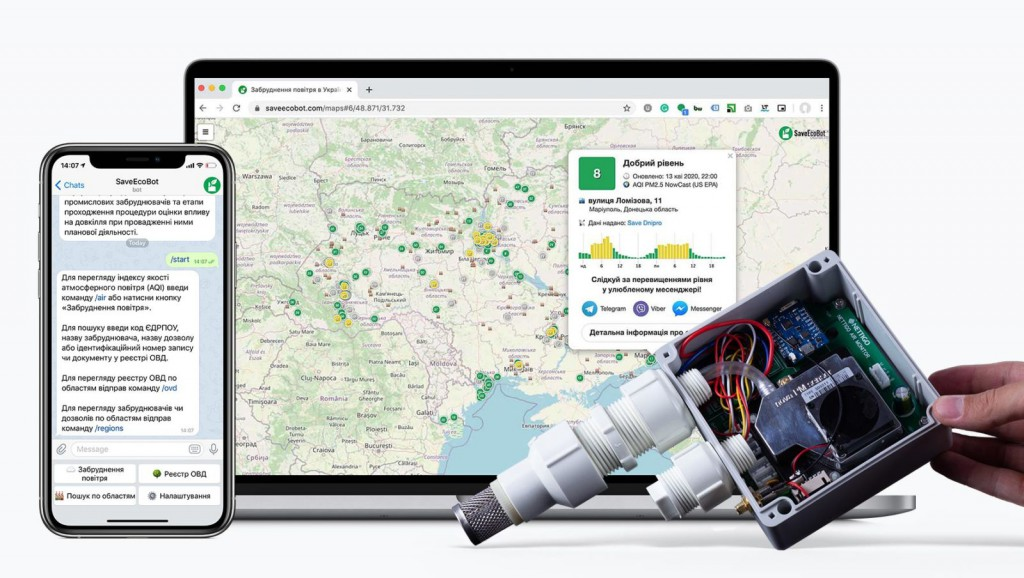"""Громадська організація SaveDnipro розпочинає спільний проєкт з польською IT компанією Lichba """"Djinn EI"""""""