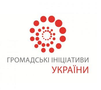 Юрій Степанець